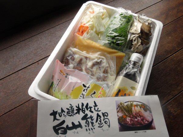 和田屋のぽかぽか【お取り寄せ鍋】のご案内。
