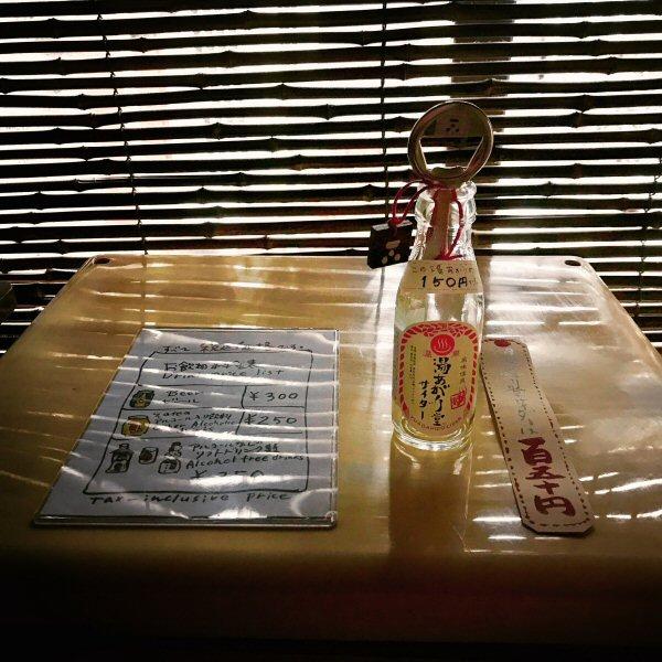 昭和レトロなお飲物が。